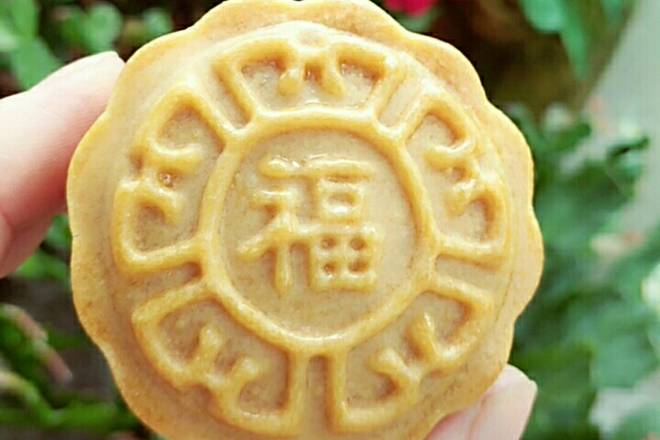 Home Cooking Recipe: I wish that the dear ones will make beautiful moon cakes, eat them themselves, and send people a deep friendship.