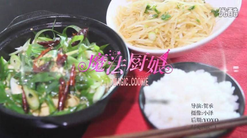 Home Cooking Recipe: [Magic Cook Niang Fan] A small dish series that can catch her husband's appetite----Scallion bean skin