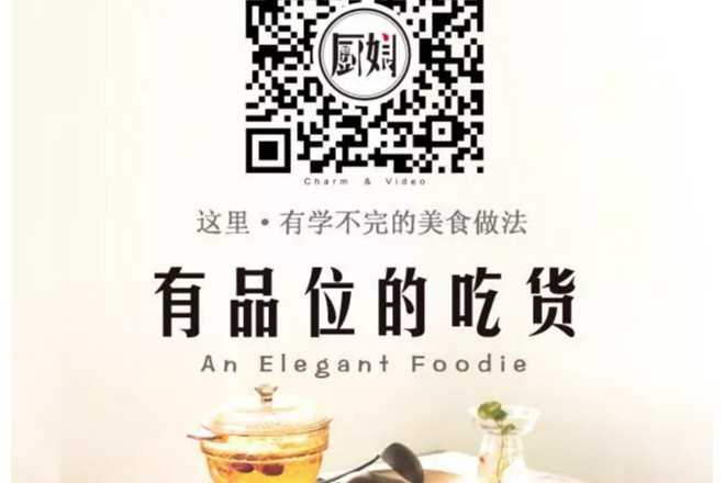 Home Cooking Recipe: More food practices, come to WeChat to follow me, 嘻嘻