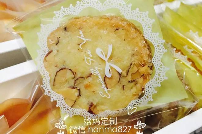 Home Cooking Recipe: Packaged cookies