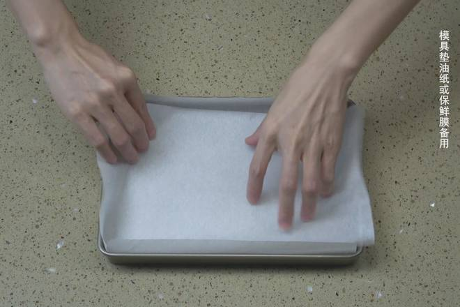 Home Cooking Recipe: Pad silicone paper in the mold, pad plastic wrap without silicone paper can also be used, but it should be padded all around, otherwise it is not easy to demould;