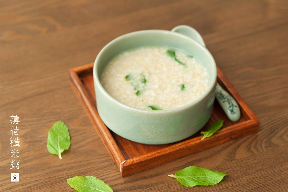 Home Cooking Recipe: Peppermint Brown Rice Congee