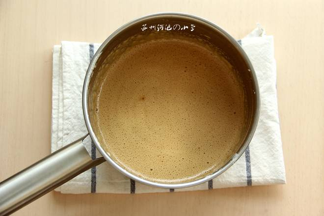 Home Cooking Recipe: Pour the coffee liquid into 4 and mix well