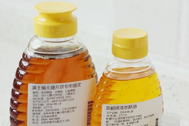 Home Cooking Recipe: Prepare the material, praise the packaging of these materials, these bottles are really awesome, the bottle mouth after the oil is squeezed out is not as clean as I have squeezed, I have already cleaned and prepared to use honey!