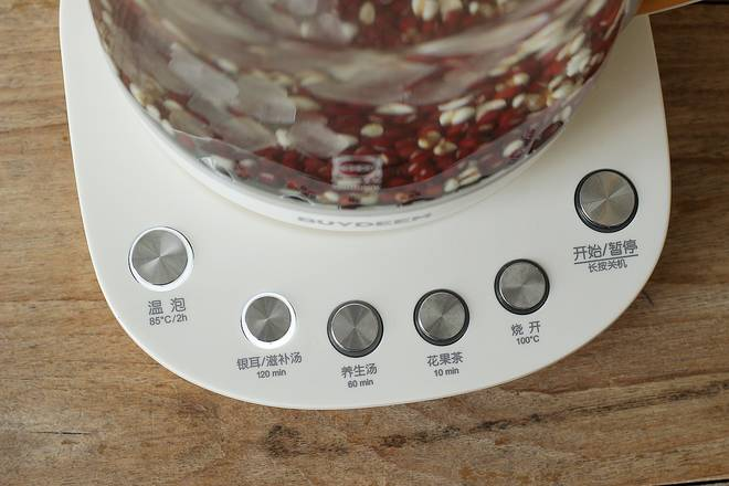 "Home Cooking Recipe: Press the ""Warm Bubble"" function button and then press the ""Treasure/Natural Soup"" button and finally press the ""Start"" button."