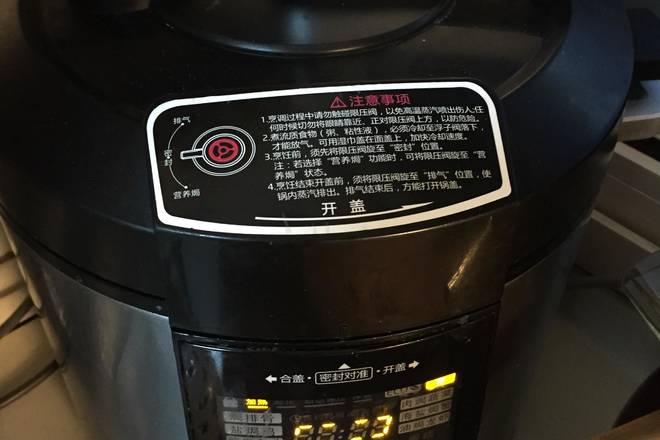 Home Cooking Recipe: Pressure cooker 焖 twenty minutes