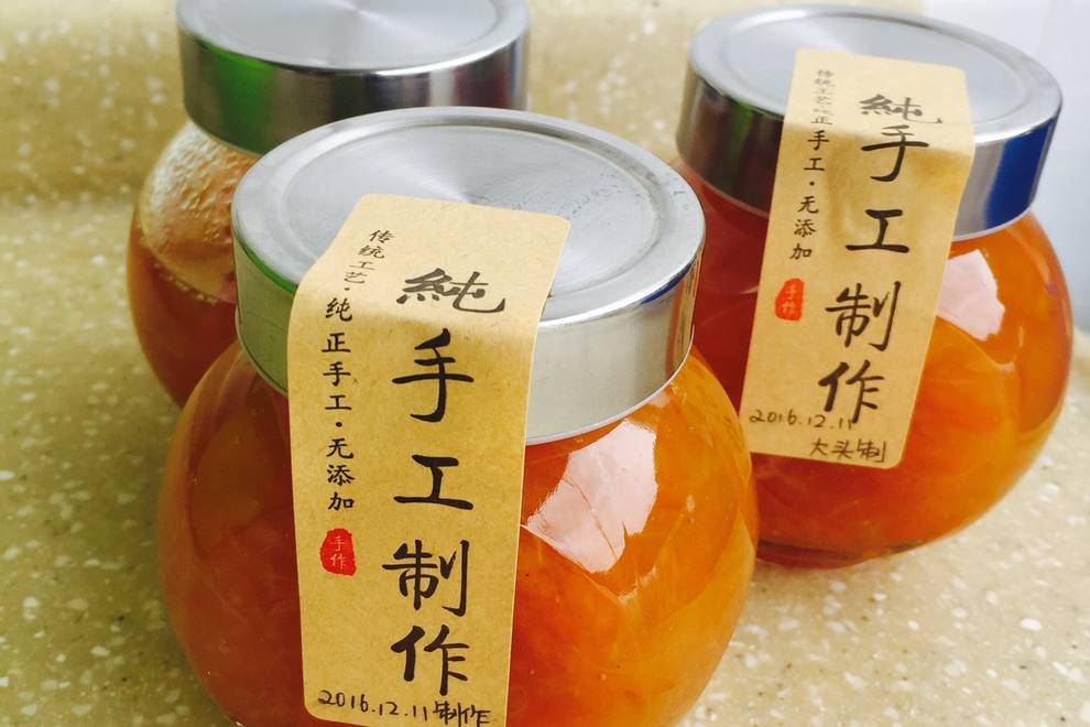Home Cooking Recipe: Private house with kumquat sauce