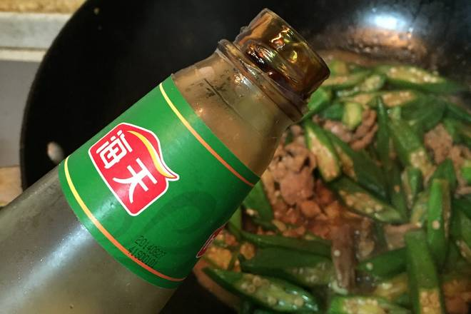 Home Cooking Recipe: Put salt, oyster sauce, stir fry until thick.