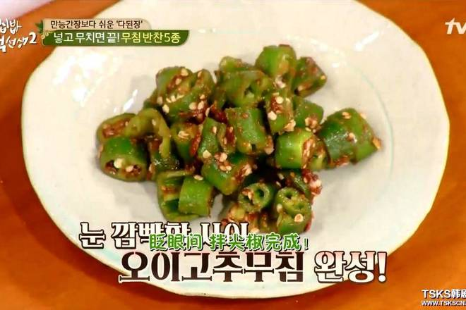 Home Cooking Recipe: [raw green pepper] cut the green pepper, add the sauce and stir