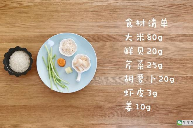 Home Cooking Recipe: Reference month age: 9-10 months, baby ingredients not allergic to ingredients: rice 80g, fresh shell 20g, celery 25g, carrot 20g, shrimp skin 3g, ginger 10g cooking time: 30 minutes difficulty analysis: primary Tips1: some My mother told me that I can't buy it from the sea shell, so you can buy scallops directly, soak the same thing, or use chicken meat instead. Tips2: For more than 8 months, the baby can eat ginger. Here, ginger is mainly used to help you to lick, and it has the effect of warming the stomach and warming the stomach. It is good to pick out the ginger slices before drinking porridge.