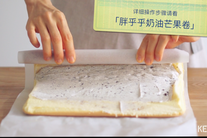 Home Cooking Recipe: Roll up. It is still an O-volume. The previous two videos introduce two types of volume methods. A handsome posture: https://www.xiachufang.com/recipe/102311306/ rolled up before and after failure: https://www.xiachufang.com/recipe/102315004/ (咦 quite rhyme _ (: зゝ∠)_)
