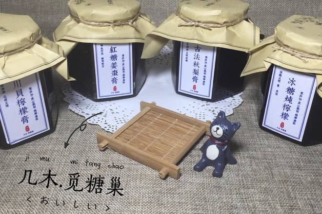 Home Cooking Recipe: [Several wood, sugar nests] Handmade health cream, pure natural, zero added, conscience, conscience. Need to add WeChat: duoduo080102, private order is your health and beauty ~