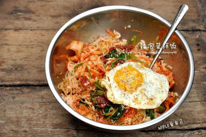 Home Cooking Recipe: Spicy kimchi bibimbap
