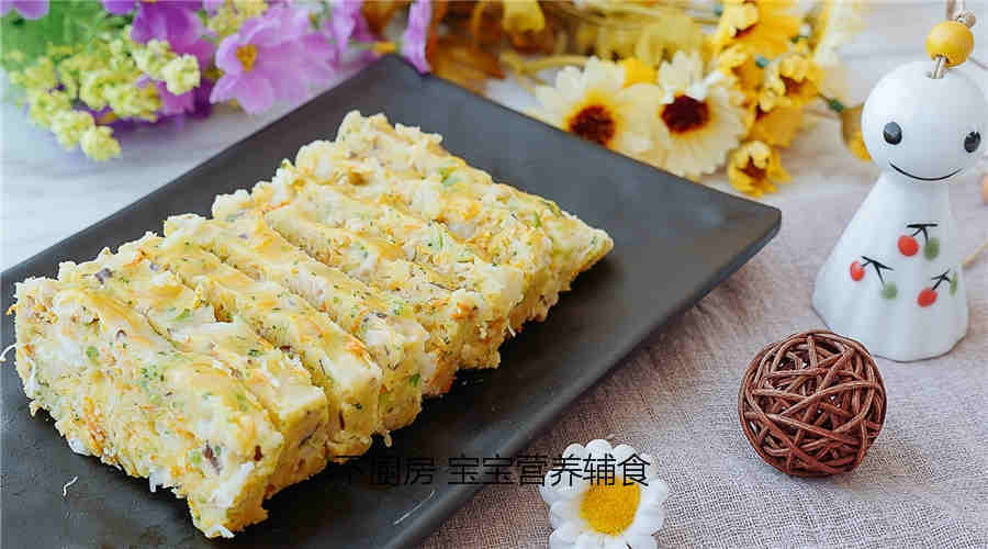 Home Cooking Recipe: Squid vegetable cake