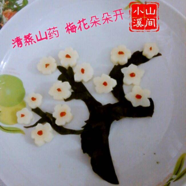 Home Cooking Recipe: Steamed yam - plum blossoms