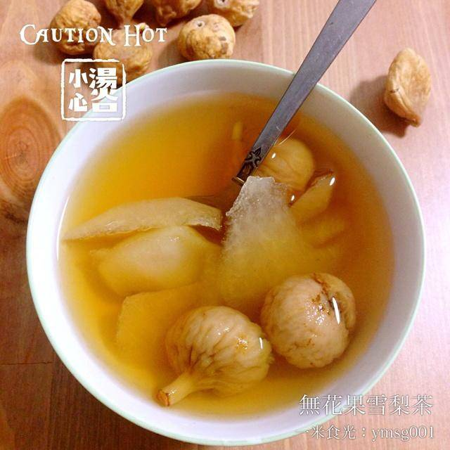 Home Cooking Recipe: Suitable for baby cough before the period - Runfei cough figs Sydney tea