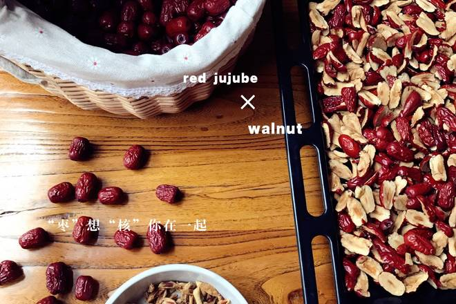 Home Cooking Recipe: The jujube is washed and dried, and the core is cut into pieces.