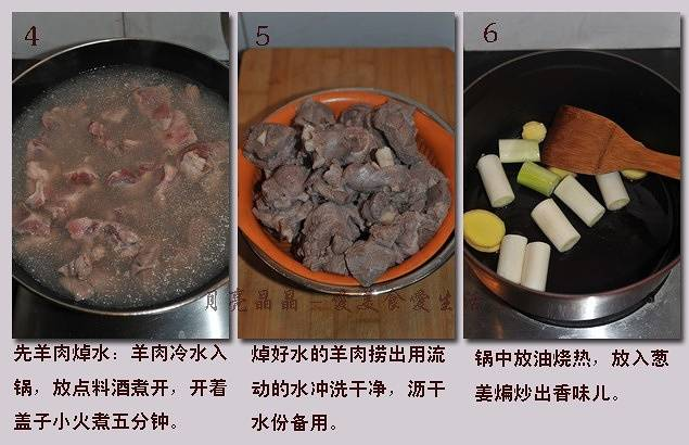 Home Cooking Recipe: The mutton is in the pot, the water is not over the mutton, and the cooking wine is poured. After the fire is boiled, turn to low heat and continue to cook for 5 minutes (note that the whole drowning process does not cover)
