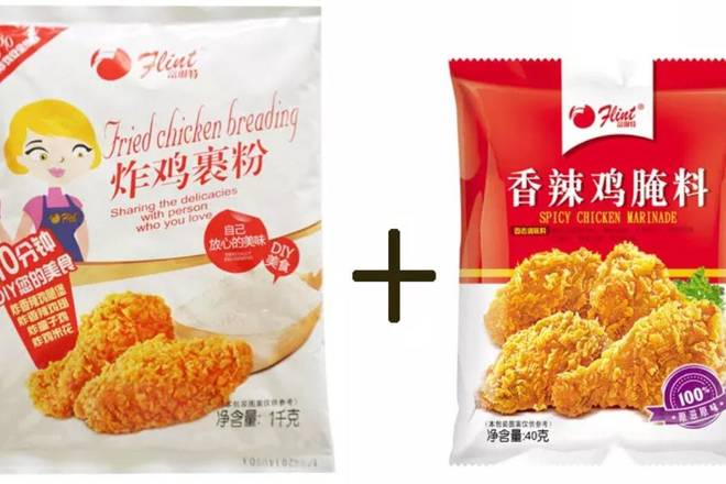 Home Cooking Recipe: This is my fried chicken powder and marinade. You can buy it on Taobao. My family has been prepared all the year round. If you want to eat it, you will fry it. It is very easy, you can also fried chicken and chicken rice! Clean and delicious.