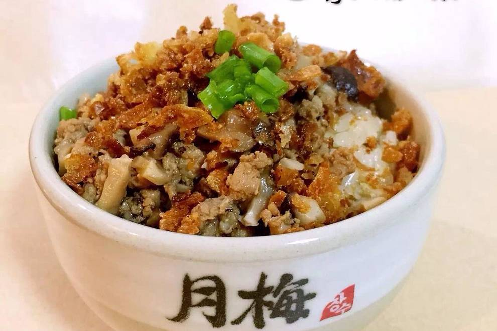 Home Cooking Recipe: Wenzhou glutinous rice